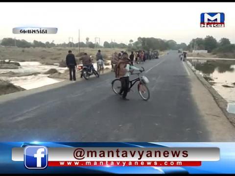 Banaskantha: Water wasted after a breach in a Narmada Canal near Khariya