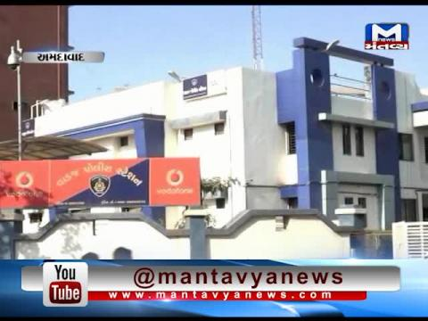 Ahmedabad: Police Complaint filed against the Scam | Mantavya News