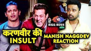 Srishty Rodes BF Manish Reaction On Karanvirs INSULT At Weekend Ka Vaar | Bigg Boss 12