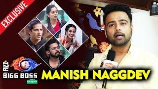 Srishty Rodes BF Manish EXCLUSIVE Interview On Bigg Boss 12 | Sreesanth, Karanvir, Dipika ...