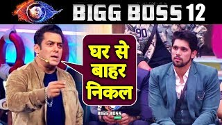 Salman Khan LASHES OUT At Shivashish And KICKS Him Out Of House | Bigg Boss 12 Latest Update