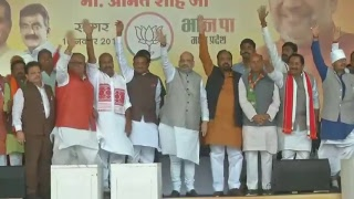 Shri Amit Shah addresses public meeting in Sagar, Madhya Pradesh