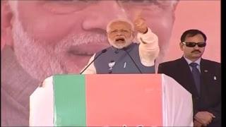 PM Shri Narendra Modi addresses public meeting in Shahdol, Madhya Pradesh