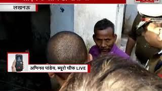 CM योगी ने यहां का अचानक किया निरीक्षण, आगे जो हुआ देखिए VIDEO में...