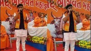 गुजरात में गौरक्षा के मुद्दे पर एस एस टाइगर का जोरदार भाषण