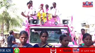 NIRMAL TRS MLA CANDIDATE INDRAKARAN REDDY ELECTION CAMPAIGN ACT SONU MANDAL