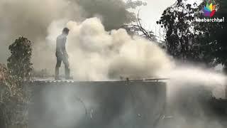 સુરતમાં લાકડાના ગોડાઉનમાં લાગી આગ જુઓ વીડિયો