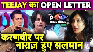 Angry Salman Khan REFUSES To Talk With Karanvir Because Of Teejay's OPEN LETTER | Bigg Boss 12