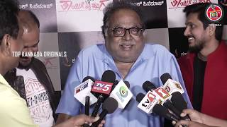 Ambarish speech after watching Thayige thakka maga | Celebrities at Thayige Thakka maga movie