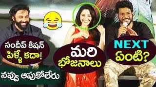 Tamannaah Fun at Next Enti Trailer Launch | Navdeep, Sundeep Kishan | Top Telugu TV