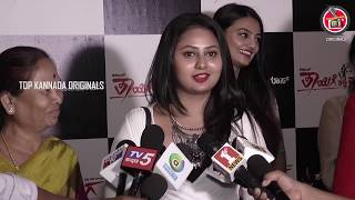 Amulya Speech after watching Thayige Thakka Maga | Celebrities at Thayige Thakka maga movie