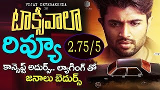 Taxiwala Review | Taxiwala Movie Review & Rating | Vijay Devarakonda, Priyanka Jawalkar
