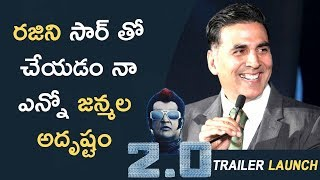 Akshay Kumar Cute speech @ 2.0 Trailer Launch Rajinikanth | Akshay Kumar | Amy Jackson