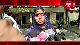 [ Jaunpur ] मुंबई में युवक का हुई अपहरण, पुलिस छानबीन में जुटी / THE NEWS INDIA
