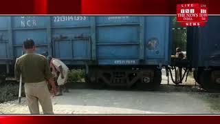 जौनपुर में कपलिंग टूटने से क्रासिंग पर 3 घंटे की देरी तक खड़ी रही मालगाड़ी, लोगों को हुई परेशानी