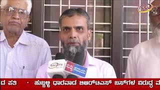 ಮೊಹ್ಮದರ ಸಂದೇಶ ಉತ್ತಮವಾದುದು SSV TV NEWS 15 11 2018