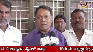 ಕಲ್ಬುರ್ಗಿಯ ಕುಸನೂರಲ್ಲಿ ಕುಡಿಯಲು ನೀರಿಲ್ಲ : ಸಜ್ಜನ್ ಮಲ್ಲೇಶಿ SSV TV NEWS 16 11 2018
