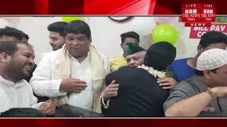 [ Hyderabad ] हैदराबाद में आज LOCKY होटल का किया गया उद्घाटन   / THE NEWS INDIA