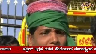 ಕಬ್ಬಿನ ಬಿಲ್ಲಗಾಗಿ ೨ನೆ ದಿನವು ರೈತರ ಪ್ರತಿಭಟನೆ SSV TV NEWS 16 11 2018