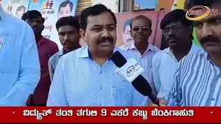 ಸೇಡಂನಲ್ಲಿ ಉದ್ಯೋಗ ಮೇಳ : ರಾಜಕುಮಾರ್ ಪಾಟೀಲ್ ತೇಲ್ಕೂರ್ SSV TV NEWS 16 11 2018