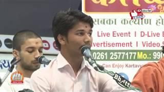 Hari Bhajata Sukh Hoy || Godi || Anurag Thakar || Satsang Chhavani Sardhar 2018