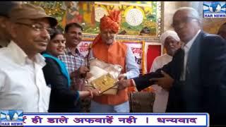 शिक्षा मंत्री पहुंचे महेंद्रगढ़ मनाया शौर्य दिवस  देखिए कांग्रेस एवं इनेलो के बारे में क्या कहा
