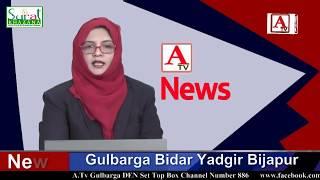 Hazrath Abdul Raheman Shah Qaudri Ka URS Shareef Ka Aagaz Dr Ashfaq Chulbul Ne Sandal Mali Ki