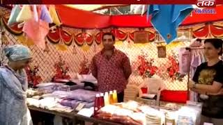 Valsad : Celebration of Sanjana Day by Parasi