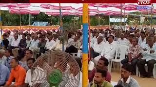 Damnagar  : Irrigation Budget Agricultural Camp held in Parvadi
