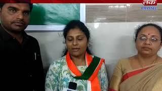 Bagasra :  Congressman's Snehilan was held