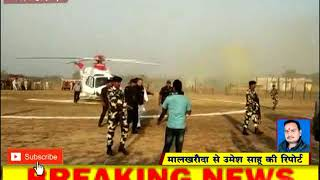 रमन सिंह बोले ''कांग्रेस हमारी नकल करती है पर अकल नहीं लगाती'' CG LIVE NEWS
