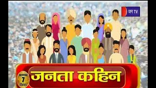 जनता कहिन: बड़ी चौपड़ मंडी जयपुर   से  खास चुनावी चर्चा