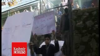 Enrollment Drive Held In Rohuma Rafiabaad ,Report by Rezwanmir