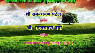 Add Sarangarh 02