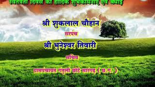 Add Sarangarh 03