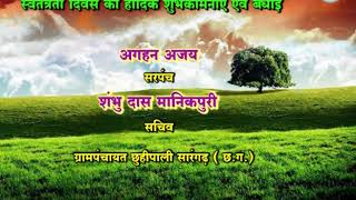 Add Sarangarh 04