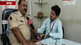Exclusive Interview of Atul Sabnis Nagpur City Traffic PI