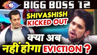 Shivashish THROWN OUT Will There Be NO EVICTION This Week?| Bigg Boss 12 Update