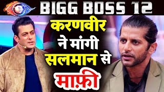 Karanvir Says SORRY To Salman On Behalf Of Teejay | Bigg Boss 12 | Weekend Ka Vaar