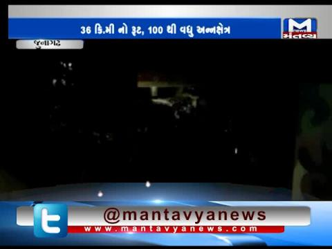 Girnar Parikrama began in Junagadh | Mantavya News