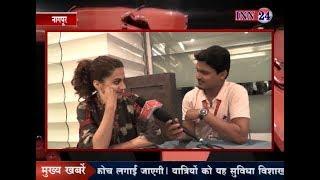 Intrvew Of bollywood actress #TaapseePannu #Manmarziyaan