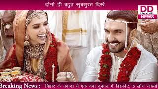 क्या था दीपिका-रणवीर के ड्रेस में स्पेशल, जिसको लोगो ने किया पसंद    DIVYA DELHI NEWS