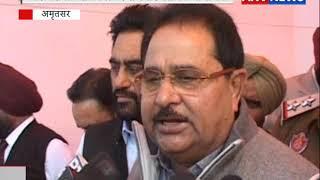 घर-घर नौकरी को लेकर रोजगार मेले का आयोजन    ANV NEWS PUNJAB