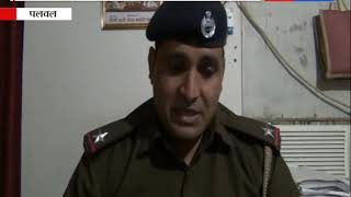 चोरी के बाद पुलिस को राम-राम कर निकल गया चोर || ANV NEWS HARYANA