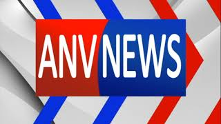 अधेड़ नशेड़ी ने किया 6 साल की मासूम से दुष्कर्म || ANV NEWS