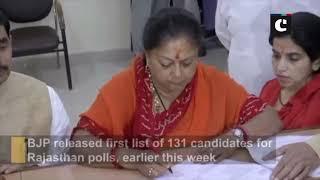 Rajasthan polls: CM Vasundhara Raje files nomination at Jhalawar
