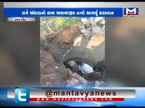 Rajkot: Anti-Social Elements have done Sabotage in the Canal of Irrigation Scheme