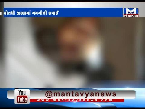 Bharuch: 2 spiritual gurus died in car accident | Mantavya News