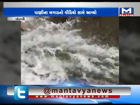Morbi: Wastage of water from Canal | Mantavya News