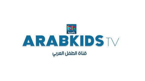 Arab kids